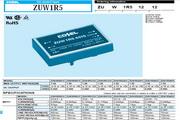 COSEL科索ZUW62412模块电源说明书