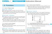 COSEL科索LDA100W-5模块电源产品说明书