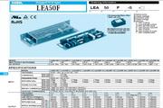 COSEL科索LEA75F-5模块电源产品说明书