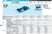 COSEL科索LCA75S-5模块电源产品说明书