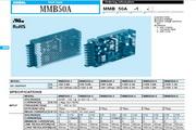 COSEL科索MMB50A-5模块电源产品说明书