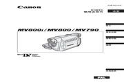 佳能 MV790数码摄像机 使用说明书