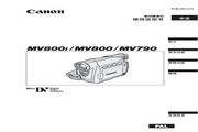 佳能 MV800数码摄像机 使用说明书