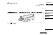 佳能 MV800i数码摄像机 使用说明书