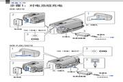 索尼 DCR-SX21E数码摄像机 使用说明书