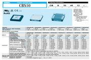 COSEL科索CBS2002424模块电源说明书