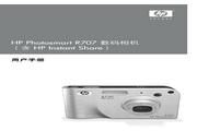 惠普 R707数码相机 使用说明书