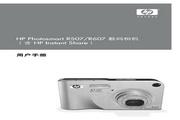惠普 R507数码相机 使用说明书
