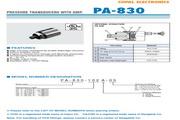 COPAL PA-838 压力传感器 手册