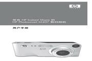 惠普 M407数码相机 使用说明书