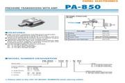 COPAL PA-850 压力传感器 手册