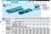COSEL科索LEA100F模块电源产品说明书