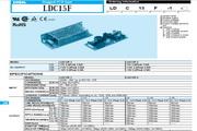 COSEL科索LDC15F模块电源产品说明书