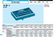 COSEL科索ZUW1R5模块电源产品说明书