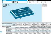 COSEL科索ZUW1R3模块电源产品说明书