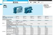 COSEL科索R100U-3模块电源产品说明书