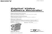 索尼 DCR-PC7型数码相机 说明书