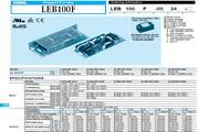 COSEL科索LEB150F-0324模块电源产品说明书