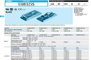 COSEL科索UAW250S-3模块电源产品说明书