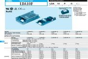 COSEL科索LDA300W-3模块电源产品说明书