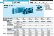 COSEL科索PAA300F-3模块电源产品说明书