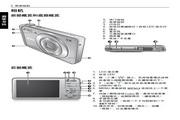 明基 S1420数码相机 使用说明书