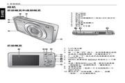 明基 E1480数码相机 使用说明书