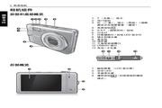 明基 T1460数码相机 使用说明书