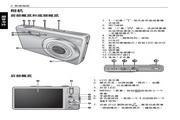 明基 E1430数码相机 使用说明书