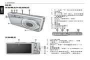 明基 E1420数码相机 使用说明书