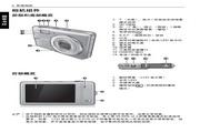 明基 T1260数码相机 使用说明书