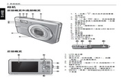 明基 E1260数码相机 使用说明书