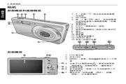 明基 E1280数码相机 使用说明书