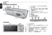 明基 E1250数码相机 使用说明书