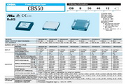 COSEL科索CBS50模块电源产品说明书