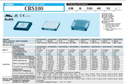 COSEL科索CBS100模块电源产品说明书