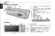 明基 E1230数码相机 使用说明书