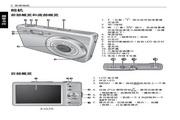 明基 E1035数码相机 使用说明书