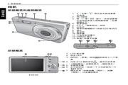 明基 E1030数码相机 使用说明书
