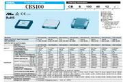 COSEL科索CBS200模块电源产品说明书