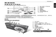 明基 E1220数码相机 使用说明书