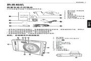 明基 E1020数码相机 使用说明书