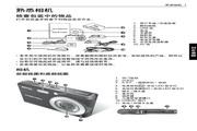 明基 E1050数码相机 使用说明书