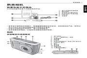 明基 C1430数码相机 使用说明书
