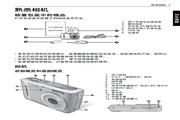 明基 C1435数码相机 使用说明书