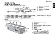 明基 C1250数码相机 使用说明书