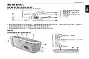 明基 C1230数码相机 使用说明书