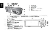 明基 C1220数码相机 使用说明书