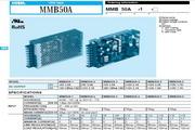 COSEL科索MMB50A-4模块电源产品说明书