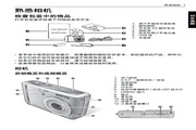 明基 C1030数码相机 使用说明书